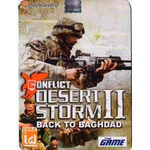 بازی DESERT STORM 2 PS2