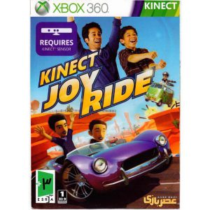 بازی JOY RIDE XBOX360