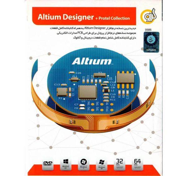 نرم افزار Altium Designer گردو
