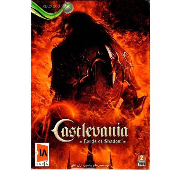 بازی Castlevania XBOX360