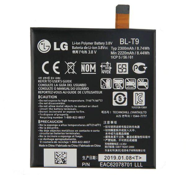 باتری ال جی Nexus 5