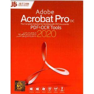 نرم افزار Acrobat Pro 2020