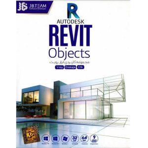 مجموعه کاربردی Revit Objects