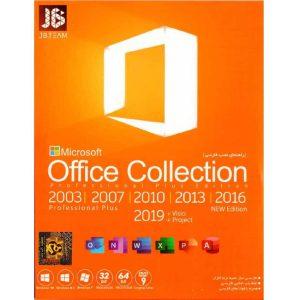 مجموعه نرم افزار Office 2019
