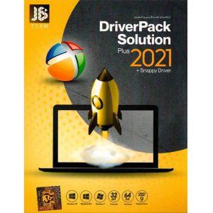 نرم افزار 2021 DriverPack Solution