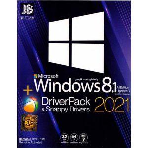 ویندوز ۸.۱ همراه با درایورپک