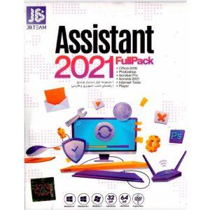 مجموعه نرم افزارهای کاربردی 2021
