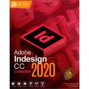 نرم افزار Indesign cc 2020