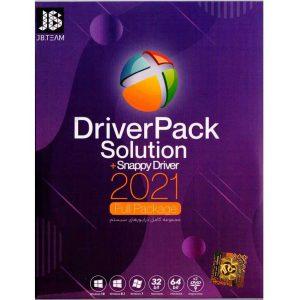 نرم افزار 2021 DriverPack