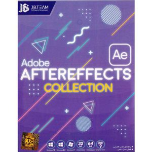 مجموعه نرم افزار Adobe After Effects