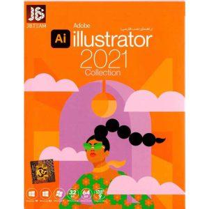 نرم افزار Illustrator 2021
