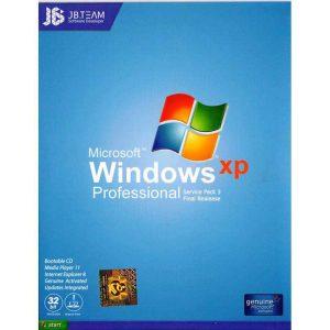 خرید ویندوز XP SP3