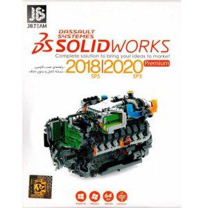 مجموعه نرم افزار Solidworks