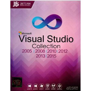 مجموعه نرم افزار Visual Studio