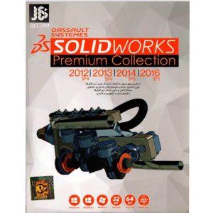 مجموعه نرم افزار SolidworksPremium