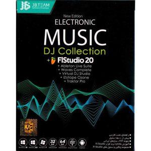 نرم افزار Music DJ Collection