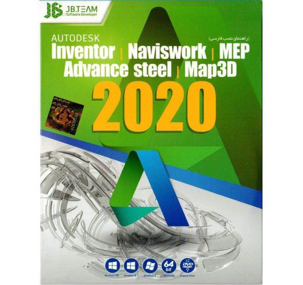 نرم افزار مجموعه اتودسک ۲۰۲۰