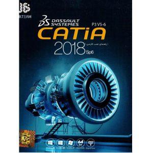 نرم افزار Catia V5-6R2018