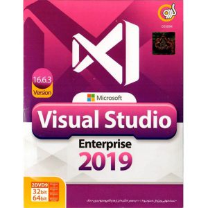 نرم افزار Visual Studio 2019 گردو