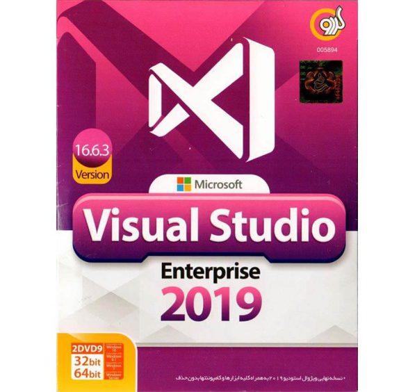 نرم افزار Visual Studio 2019 گردو