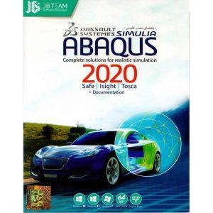 نرم افزار Abaqus 2020