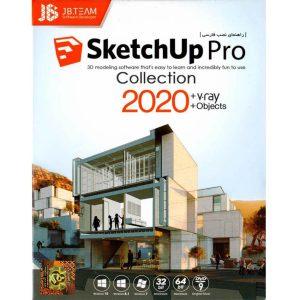 نرم افزار sketchup 2020