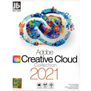 نرم افزار Adobe Creative Cloud 2021