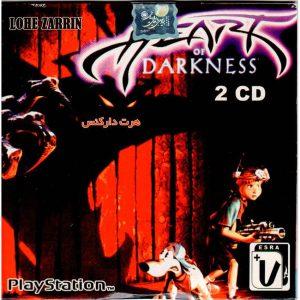 بازی Heart Harkness PS1