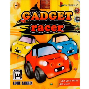 بازی GADGET RECER PS2