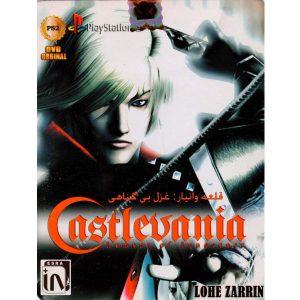 بازی CASTLEVANIA PS2