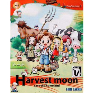 بازی HARVEST MOON PS2