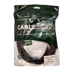 کابل افزایش طول USB 3 متری