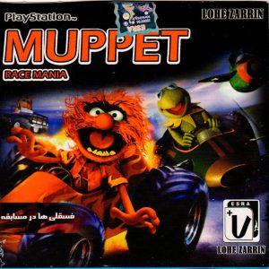 بازی MUPPET PS1