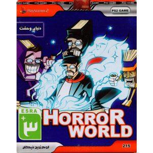 بازی HORROR WORLD PS2