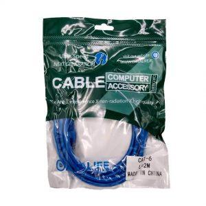 کابل شبکه CAT6 دو متری