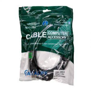 کابل افزایش طول USB 1.5 متری