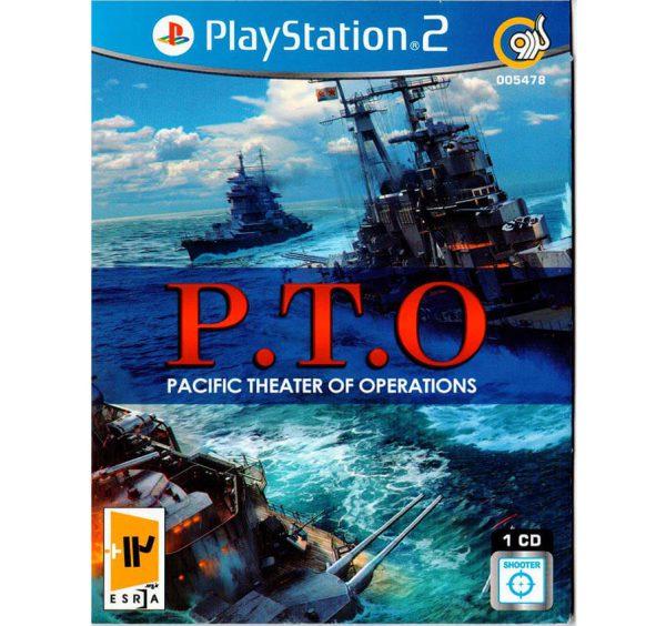 بازی P.T.O پلی استیشن 2