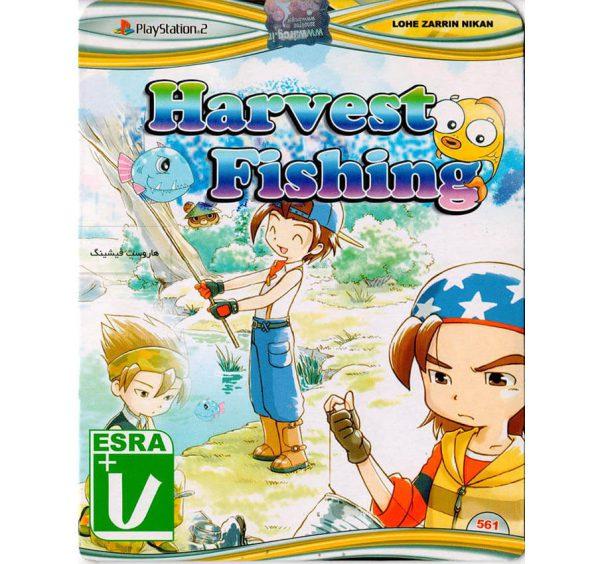 بازی Harvest Fishing پلی استیشن 2