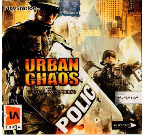 بازی URBAN CHAOS PS1