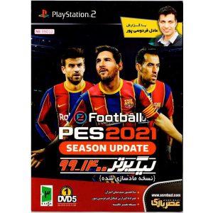 بازی PES 2021 پلی استیشن 2